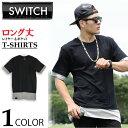 St-switch-5108-1