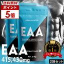 EAA パウダー 必須アミノ酸ハルクファクター EAA サプリメント 人工甘味料不使用 グレープフルーツ風味 国産 サプリ