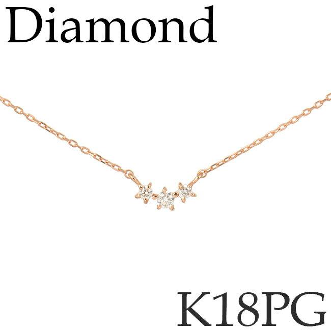 スリースター ダイヤモンド ネックレス K18ピンクゴールド カットアズキチェーン シンプル K18PG 18KPG 18金 送料無料 【送料無料】