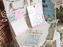 ショッピングネイルシール ☆メール便OK☆ネイルシール324円均一♪(ネイル用品)(返品・交換不可)
