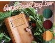 アンティークブック・ダイアリーカバー[MOQUIP/モキップ](本革製システム手帳)[植物タンニンなめし+天日干し革]【送料無料】【smtb-k】【w4】【楽ギフ_包装】【RCP】