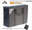 【GIZA】(ギザ)バイシクル キャリングバッグ(16インチ...