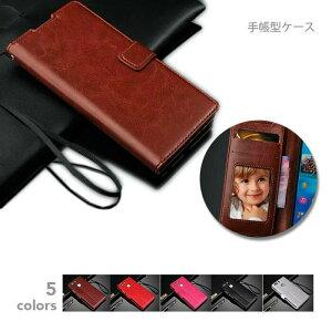 HUAWEI P9 スマホケース ファーウェイP9 手帳型ケース