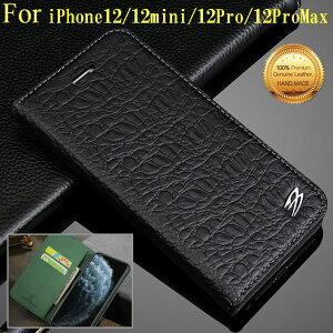 iPhone8 本革ケース iPhone 8 アイフォン8 iPhone7 iP