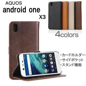 Android One X3 京セラ AndroidOneX3 ケース 手帳型 a