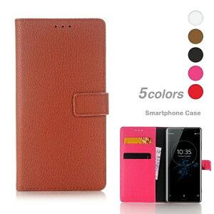 スマホケース Xperia XZ3 SO-01L SOV39 801SO 手帳型