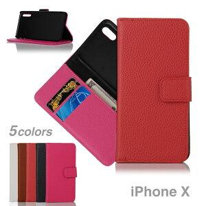 スマホケース iPhone X 手帳型ケース 横開き iPhoneX