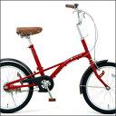 【ビーチカラーのヌードスモールバイク!】HANG TENハンテンスモール20インチレッドブラウン【... ...