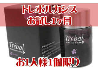 Supplement, the trial special price that was born from fruit