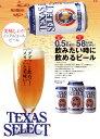 ランキング1位!【1缶75円!!】243万本販売!!ノンア...
