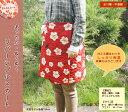 【あたたかい ラップスカート 防寒 軽い ふわふわ ひざ掛け 冷え性 リバーシブル 全10種類 3way和柄のあったかキルティングラップスカート 巻きスカート