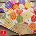 【公式】【かわいい扇子】【扇子袋つき】【メール便対応】かわいい菊模様のシフォン扇子★赤とピンクの2色展開です