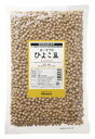 オーサワのひよこ豆(1kg)1023max10
