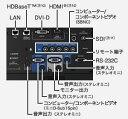 一覧イメージ - 【送料無料】EPSON EB-G7800 [白] 【プロジェクタ】