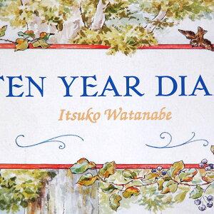 10年日記ピーターラビット名入れあり【楽ギフ_包装】【連用日記帳/ダイアリー】【ディアカーズ】