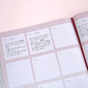 10年日記ルドゥーテフラワーコレクション名入れあり【楽ギフ_包装】【連用日記帳/ダイアリー】【ディアカーズ】