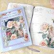 ショッピング手帳 3年日記 フラワーフェアリーズ 名入れあり【楽ギフ_包装】【連用日記帳/ダイアリー】【ディアカーズ】