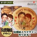 <30枚から購入可能!>【似顔絵デザインクッキー】プチギフト...