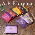 イタリア・A.F.Florence(A.F.フローレンス)/ カラーリザード コイン&キーケース(バイカラー)