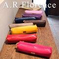 イタリア・A.F.Florence(A.F.フローレンス)/ カラーリザード ペンケース