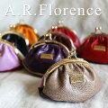 イタリア・A.F.Florence(A.F.フローレンス)/カラーリザード がま口財布&ポーチ(ラウンド)