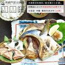 甘塩タイプ 長崎産寒ぶりカマ1kg(3-5個) 同一配送先に...