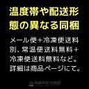 送料加算専用かご【別配送希望 特殊な同梱希望の場合のみ必要】