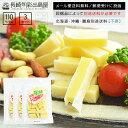 ポイント消化 【訳あり】【業務用】 不揃いチーズとタラの白身サンド 110g 3袋セット