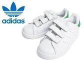 【即納可能】adidas Originalsアディダス オリジナルス【M20609】STAN SMITH / スタンスミスRunning White Ftw/Running White/Fairwayインファント・幼児用靴・スニーカー2015新作