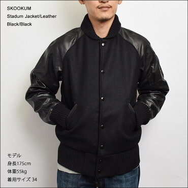 SKOOKUM(����������)STADIUMJACKET/LEATHER���������ॸ�㥱�å�/���������/�쥶��BLACK