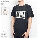 【サマーセール!】【メール便】ALOHA SUNDAY(アロハサンデー)【AS9071】LINESS/S T-SHIRTメンズ 半袖 Tシャツ