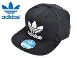 Adidas SB 2015���ǥ�����SB 2015��S48638��Original Thrasher Chain SnapbackBlack/White˹�ҡ����ʥåץХå�������å�