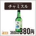 チャミスル fresh 360ml【韓国】【韓国焼酎】【韓国お酒】