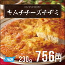 キムチチーズチヂミ(230g/1枚)(冷凍) 【あす楽対応_関東】【キムチ】【チヂミ】【でりかおんどる】