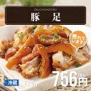 豚足(220g)(チョッパル)【でりかおんどる】