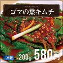 ★韓国料理・韓国食品★手作りゴマの葉のキムチ(200g)【ご...