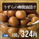 うずらの卵醤油漬け(130g)【冷蔵】【韓国】【おかず】【でりかおんどる】