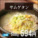 自家製サムゲタン参鶏湯( サムゲタン ・ サンゲタン )(5...