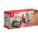 任天堂 Nintendo Switchソフト マリオカート ライブ ホームサーキット [マリオセット] 【2020年10月16日発売】