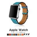 アップルウォッチ バンド ベルト おしゃれ かわいい apple watch series 5,4,3,2,1 革 レザー 本革 42mm 44mm 40mm 38mm | applewatch3 メンズ レディース 男性 女性 時計ベルト 腕時計ベルト 替えベルト 時計バンド ギフト プレゼント