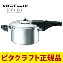 ビタクラフト 圧力鍋 シクロ 3.5L No.0708 通販...