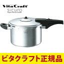 ビタクラフト 圧力鍋 シクロ 6.0L No.0710 通販...