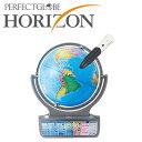 ショッピングしゃべる地球儀 地球儀 パーフェクトグローブ ホライズン (PERFECTGLOBE HORIZON) / しゃべる地球儀 PG-HR14 通販 在庫限り