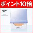 ショッピングパウダー マキアレイベル 薬用プレストパウダーセット /JIMOS/MACCHIALb. ジモス 通販 (20P27May16)