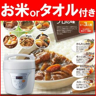 siroca 電壓力鍋鍋焦慮明星大 SPC 111 對流烤箱中大的嗡嗡聲! 庫克船長 (P15Aug15)