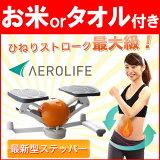 ������饤�� �����ӥ����� DR-3880 �ƥ�Ӥ����ꡪ AEROLIFE �����?���(����̵��) ���� ������