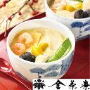 金沢 料亭金茶寮 茶碗蒸しの素160g×10袋 通販 冷凍 (メーカー直送品)