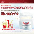 ドクターシーラボ 薬用アクアコラーゲンゲル 美白 200g Dr.Ci-Labo (送料無料) 通販