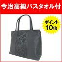 (今治バスタオル付き) 岩佐 コード刺繍フォーマルトートバッグ 8419 通販