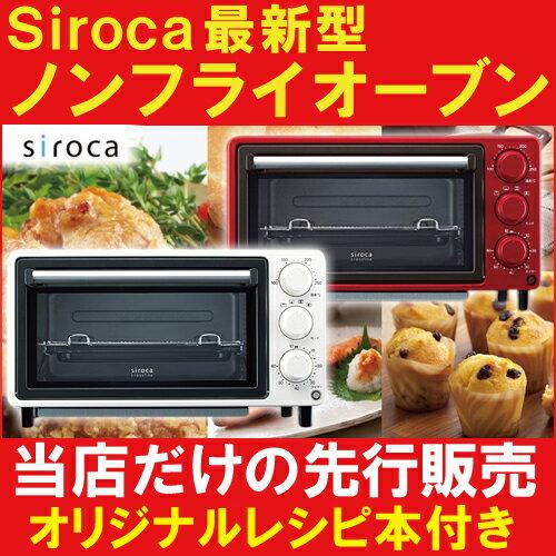 ���? ����٥�������֥� �ߥ� �Υ�ե饤�����֥� �ǿ��� ������� siroca �ߥ˥Υ�ե饤�����֥� ����̵�� ��������Ź SCO-601 siroca �Υ�ե饤�����֥� siroca crossline SCO-213 �� �ǿ���